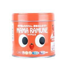 MAMA RAMUNE Жевательные витамины с аргинином клубника со сливками для детей № 200