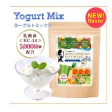 World Slim Green Smoothie Enzyme Diet Смузи с энзимами и плацентой йогуртовый вкус 200 гр