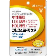 Комплекс для расщепления нейтрального жира и снижения вредного холестерина Taisho Livita Correspondent and Middle Tablet № 28