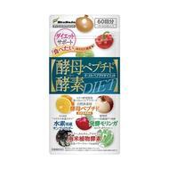 Biosafe Yeast Peptide Enzyme Diet Дрожжевая пептидная диета плюс ферменты № 60