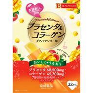 BEAUPOWER Placenta & Collagen Желе с плацентой и коллагеном вкус манго 32 стика