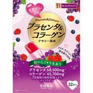 BEAUPOWER Placenta & Collagen Желе с плацентой и коллагеном вкус асаи и ягод 32 стика