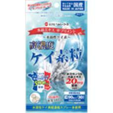 Генератор коллагена с порошком минерализованных морских водорослей Minami High Concentration Of Silicon № 90