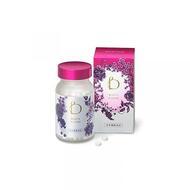 Shiseido Benefique White Bloom Отбеливающий комплекс для сияющей кожи с виноградными косточками и экстрактом личи