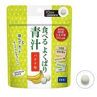 Зеленый сок Аодзиру с молочнокислыми бактериями и кальцием со вкусом банана для детей DHC № 50