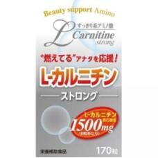 L-карнитин с витаминами для похудения Wellness Life Science L-Carnitine Strong № 170