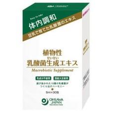 Экстракт молочнокислых бактерий для здоровья кишечника, очищения от токсинов Macrobiotic Supplement № 30
