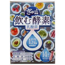 Ферменты из 157 фруктов, овощей и растений плюс молочнокислые бактерии Unimat Riken 14 саше