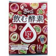 Ферменты из 157 фруктов, овощей и растений плюс коллаген Unimat Riken 14 саше