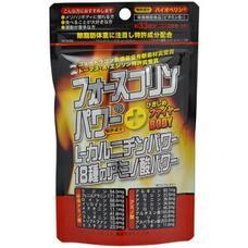 Жиросжигатель  JAPAN GALS Power Plus Форсколин и L-карнитин № 99