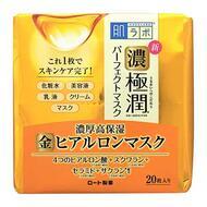 Увлажняющие маски все-в-одном с гиалуроновой кислотой Hada Labo Koi-Gokujyun № 20