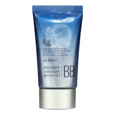 ББ крем минеральный WELCOS Lotus Moisture  Solution Mineral BB Cream 50 мл