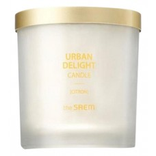 Аромасвеча THE SAEM URBAN DELIGHT CANDLE CITRON 160гр
