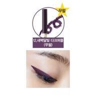 Карандаш для глаз водост. гелевый 12 THE SAEM Eco Soul Waterproof Gel eyeliner 12 Dawning Dark Purple 0.5гр