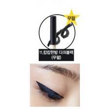 Карандаш для глаз водост. гелевый 11 THE SAEM Eco Soul Waterproof Gel eyeliner 11 Dark Night Black 0.5гр