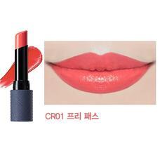 Помада для губ THE SAEM Kissholic Lipstick Leather Glow CR01 Free Pass 3,7гр