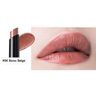 Помада для губ 06 THE SAEM ECO SOUL Motion Lips 06 Bono Beige 2гр
