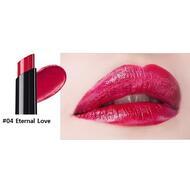 Помада для губ 04 THE SAEM ECO SOUL Motion Lips 04 Eternal Love 2гр