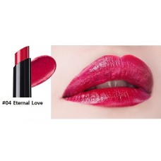 Помада для губ 04 THE SAEM ECO SOUL Motion Lips 04 Eternal Love 2гр