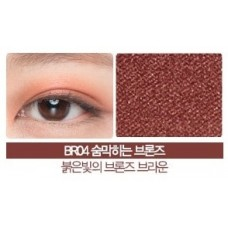 Тени для век мерцающие THE SAEM Saemmul Single Shadow (Shimmer) BR04 2гр