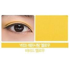 Тени для век матовые THE SAEM Saemmul Single Shadow(Matte) YE03 Lemon Candy Yellow 1,6 гр