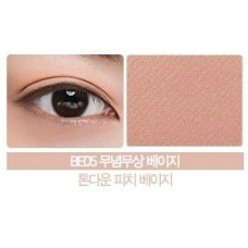 Тени для век матовые THE SAEM Saemmul Single Shadow(matte) BE05 Nothing Beige 1,6 гр