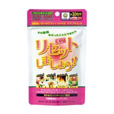 Japan Gals Reset Бад для похудения, восстановление энергии и тонуса № 99