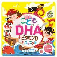 Unimat Омега-3 и витамин D детские жевательные витамины со вкусом персика № 90