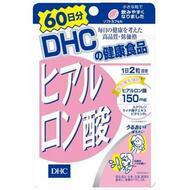 Гиалуроновая кислота DHC на 60 дней