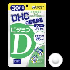 Витамин D3 DHC № 30