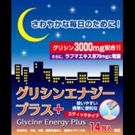 Японский бад Глицин & Energy для спокойствия и здоровья нервной системы 3000 мг