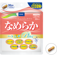 Поддержка красоты DHC Smooth Hatomugi Plus № 120