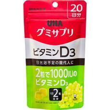 Жевательный Витамин D3 с коллагеном UHA Gummy Supple 40 шт на 20 дней