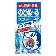 Антисептический спрей Kobayashi для взрослых и детей от 2 лет 15 мл