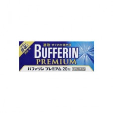 Обезболивающие таблетки Bufferin Premium № 20
