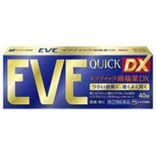 Обезболивающий японский препарат быстрого действия от головной боли EVE QUICK DX