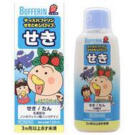 Детский сироп от кашля с клубничным вкусом LION Bufferin 120 мл