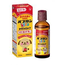 Сироп от простуды,гриппа и кашля с клубничным вкусом Taisho ПАБУРОН КИДС 120 мл