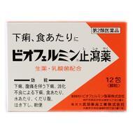 Японский препарат от диареи, отравлениях, спазмах и болях в желудочно-кишечном тракте с молочнокислыми бактериями Biofermin № 12
