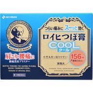 Магнитный пластырь охлаждающий от боли в мышцах и суставах с противовоспалительным и обезболивающим эффектом Nichiban Roihi Tsuboko Cool № 156