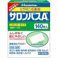 Обезболивающий и противовоспалительный пластырь Hisamitsu 140 шт