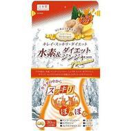 Имбирная диета Yuwa с водородом для активного похудения и очищения от токсинов № 60