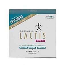 Лактис (Lactis) 10 мл 30 штук
