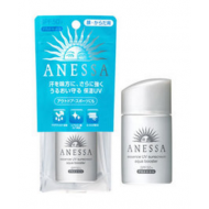 Shiseido Anessa Perfect sunscreen aqua booster солнцезащитная увлажняющая эссенция SPF50+ PA++++