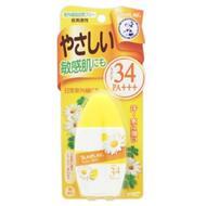 Солнцезащитное молочко для детей и взрослых с экстрактом ромашки SPF 34 PA+++