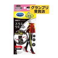Компрессионные колготки для дневного ношения с утяжкой в области живота MediQttO Dr.Scholl черный цвет