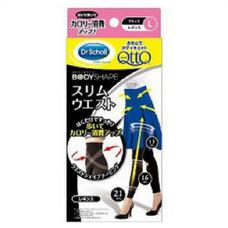 NEW! Компрессионные леггинсы для дневного ношения с утяжкой в области живота MediQttO Dr.Scholl черный цвет