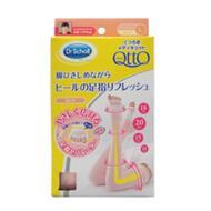 NEW! MediQtto Компрессионные чулки с дополнительной компрессией на стопах Relax для дневного и ночного времени, Dr.Scholl цвет: розовый