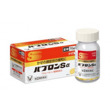 Таблетки от простуды и кашля Pabron S № 70