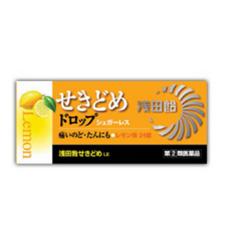 Таблетки ASADA от болей горла и кашля с лимонно ментоловым вкусом № 24
